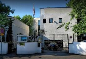 بازداشت چهار نفر در پی حمله به سفارت ایران در فنلاند و آتش زدن پرچم