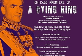 A Dying King, with Director Bobak Kalhor