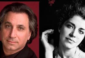 World Premiere by Iranian-American Composer, Richard Danielpour, ...