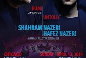 Shahram Nazeri & Hafez Nazeri Live in Chicago