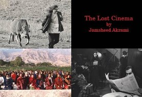 Film Screening: The Lost Cinema