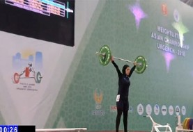 کسب اولین مقام آسیا برای وزنه برداری دختران ایران: محمودیان ششم شد