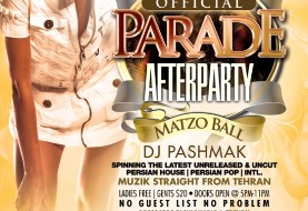 Official After Party of New York Parade & Matzo Ball