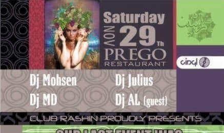 Club Rashin: Persian Party