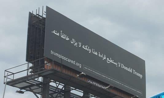 Billboard in Michigan (in Arabic): Trump Can't Read This, Yet ...