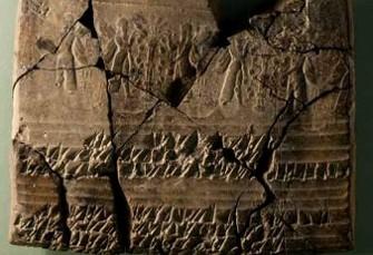 دادگاه عالی آمریکا جلوی مصادره آثار باستانی ...