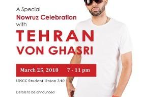 Nowruz ۱۳۹۷ Celebration