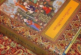 Shahnameh; Persian Book of Kings, and Zoroastrian Philosophy