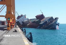 کشتی کانتینری در بندر رجایی هرمزگان به دلایل نامعلوم دچار سانحه شد + فیلم