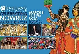 Farhang's Free Nowruz Celebrations at UCLA