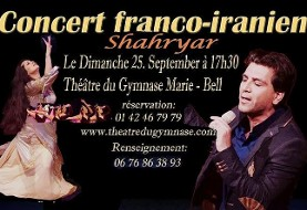 Concert Franco-Iranien Shahryar avec Fereshteh Nasr