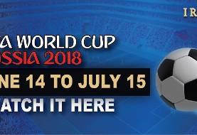 Iran v Morocco - World Cup Soccer ۲۰۱۸