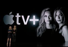 در مقابله با یوتیوب و گوگل، اپل خدمات تلویزیونی اپل تیوی پلاس را معرفی کرد