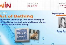 I-WIN June The Art of Bathing with Priya Assal Gheysari