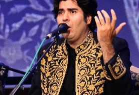 ارکستر ملی با خوانندگی سالار عقیلی بیاد سردار سلیمانی نواخت