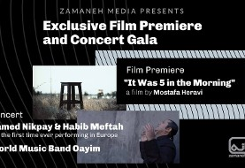 Hamed Nikpay and Habib Meftah Plus Film Screening