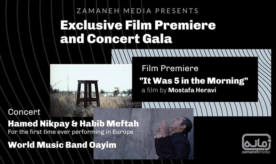 Hamed Nikpay and Habib Meftah Plus Film Screening