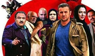 نمايش فيلم كمدى ناردون با بازى امين حيايى، ليلا اوتادى، مهران غفوريان