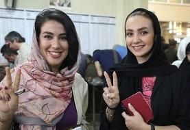 روحانی: دولت امکان رفع همه مشکلها را ندارد، پیام انتخابات ۹۶ این بود که به عقب بر نمی گردیم و شما جوانان باید راه را بر آزادی اندیشه هموار کنید