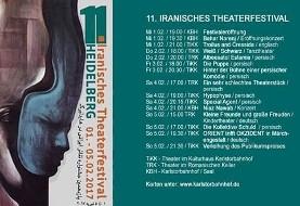 فستیوال بزرگ تئاتر ایرانی هایدلبرگ