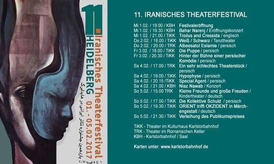 Iranisches Theaterfestival Wednesday through Sunday in Heidelberg