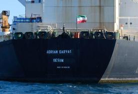 تغییر مسیر ابرنفتکش آدریان دریا ۱ با پرچم ایران که حرکت آن به دقت از سوی کارشناسان آمریکایی رصد می شود به سوی ترکیه