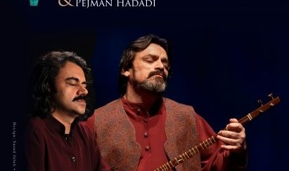 Monad Concert by Hossein Alizadeh &