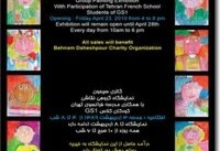 Group Charity Painting Exhibition