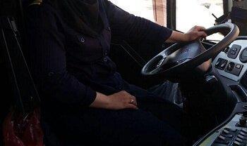 مصاحبه با اولین راننده زن اتوبوس در ایران: آقایان مرا اول در ...