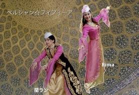 Persian Dance, Music and Food Night