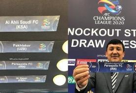 کریخوانی ازبکها قبل از بازی با پرسپولیس در مرحله یک چهارم نهایی لیگ قهرمانان آسیا