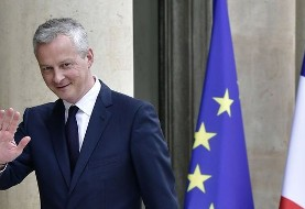 وزیر اقتصاد فرانسه: به خاطر عدم وجود نهاد مالی مستقل اروپایی بیشتر شرکتهای فرانسوی نمیتوانند در ایران بمانند