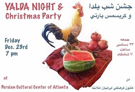 Yalda Night Celebration and Christmas Party