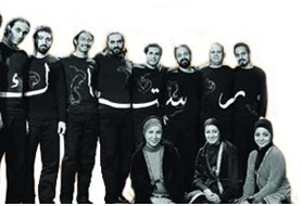 Rastak Ensemble Live in Concert