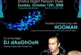 ۱۰۰۱ Nights: Shisha Night Persian Style