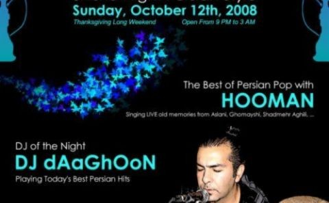 1001 Nights: Shisha Night Persian Style - Montreal, Canada - Kodoom