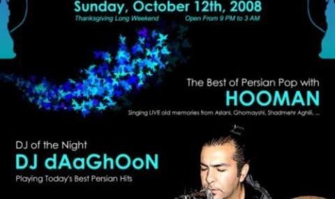 1001 Nights: Shisha Night Persian Style
