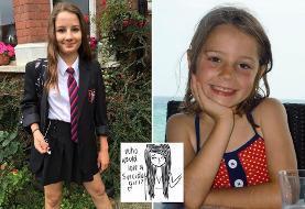 افزایش محدودیت اینستاگرام برای تصاویر خودآزاری در پی راه اندازی کمپین اعتراضی پدر دختر ۱۴ ساله «مولی راسل»