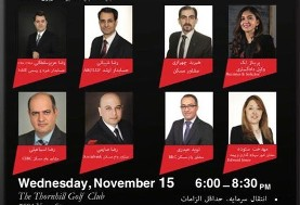 Investment Seminar for Iranians