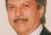 Alan A. Modarressi: APA Ethical Standards for Psychologists