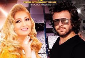 لیلا  فروهر و منصور شادترین ترانه های خود را برای اولین بار در تور ...