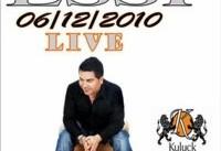 Essi Live in Concert