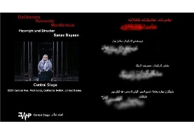 Persian Theater Production by Sanaz Bayan: Deliberate, Romantic, Murderous