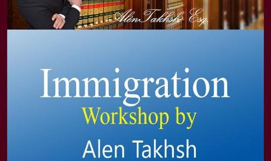 کارگاه آموزشی مهاجرت