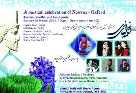 جشن نوروز با موسیقی اصیل ایرانی، آذری و کردی