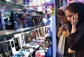 مرکز آمار: ۸۰ میلیون ایرانی ۸۸ میلیون تلفن همراه دارند!