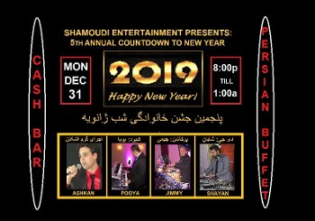 5th Annual Countdown to New Year 2019