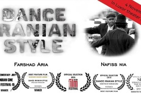 Documentary Film: Dance Iranian Style with Nafiss Nia