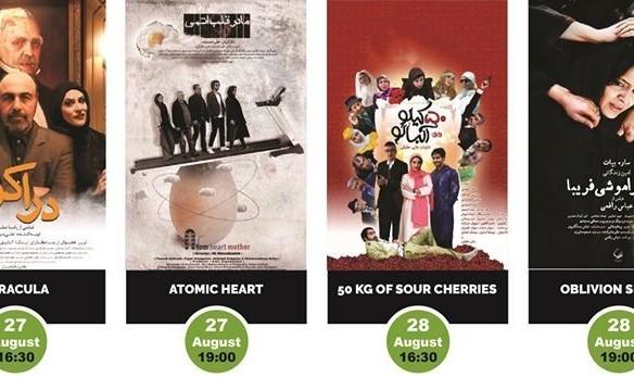 Iranian Movie Night in Montreal