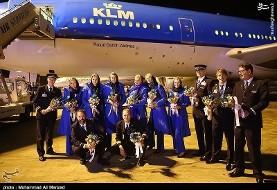 شرکت هواپیمایی کی. ال. ام هلند هلند پرواز به تهران را متوقف میکند